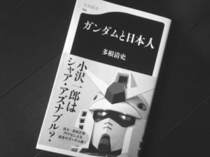 Gundam_2